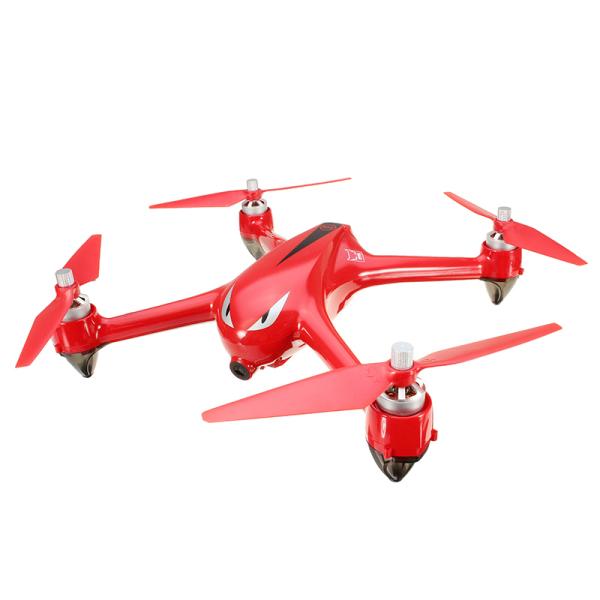 MJX B2W Bugs 2W WiFi FPV Brushless With 1080P HD Camera GPS RC Drone Quadcopter RTF