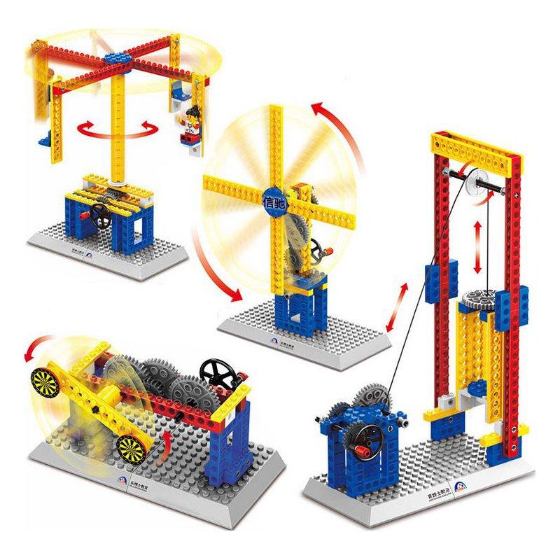 Educational Machine Theory Learning Block 44Pcs Plus Big Size Children Block Toys