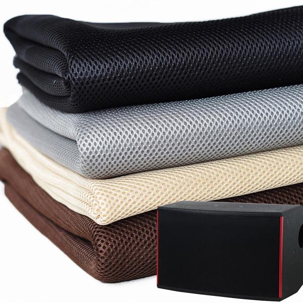 Speaker Grill Cloth Stereo Gille Fabric Speaker Mesh Cloth 1.4mx0.5m