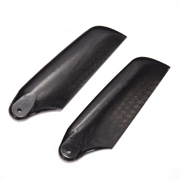 Tarot 450 3K Carbon Paddle Tail Blade Black 62mm TL2330 F00647